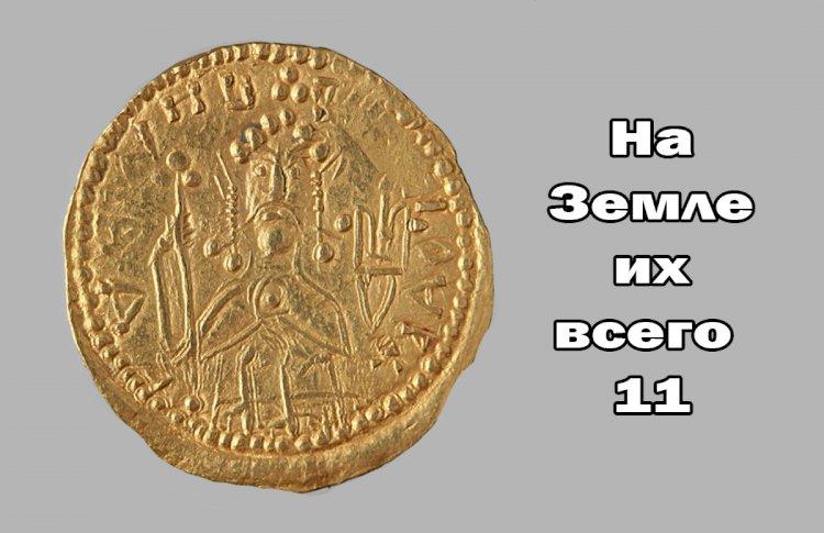 10 фактов о деньгах: интересное из мира купюр и монет